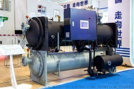 离心式冷水机组 离心式冷水机组厂家价格 冷水机组
