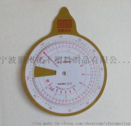 BMI转盘尺 健康指数尺 医用尺