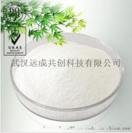食品级转化糖食品甜味剂8013-17-0