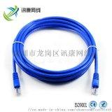厂家直销cat5e rj45超五类网络成品跳线1米至5米纯铜水晶头网线