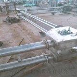 鐵碟片爐渣推料機 耐高溫管鏈機Lj1