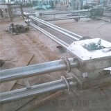铁盘片炉渣推料机 耐高温管链机Lj1