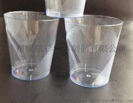 全国 南方航空塑料杯 航空杯 定做7安士