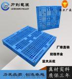 网格双面塑料托盘食品用塑料托盘聚乙烯托盘