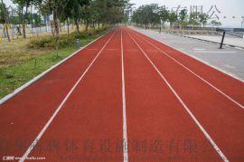 河北透气型塑胶跑道报价天津环保塑胶跑道