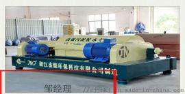 山西忻州煤矿水仓泥浆脱水固液分离设备