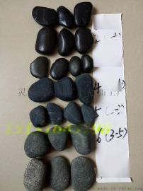 阳泉2-8厘米黑色,灰色,白色鹅卵石,雨花石出售