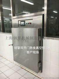 真空冷却机 熟食真空冷却机