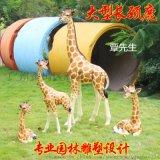 厂家直销玻璃钢园林景观大型长颈鹿雕塑摆件