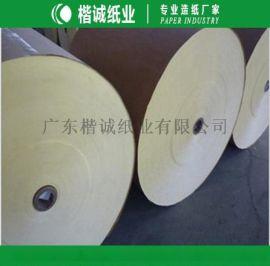 中药牛皮袋淋膜纸 楷诚包装淋膜纸定制