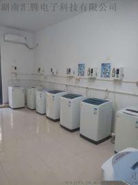 湖南全自动投币洗衣机合作模式