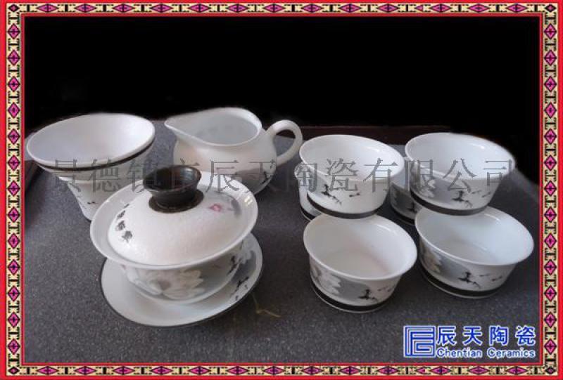 定制复古陶瓷茶具 日式雪花釉茶具 创意陶瓷茶具
