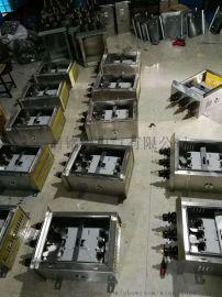 低压负荷开关不锈钢保护箱
