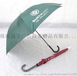 供應珠海禮品三折傘,鍍鋅8K雨傘