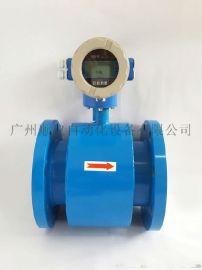 廣東污水電磁流量計|廣東電磁流量計