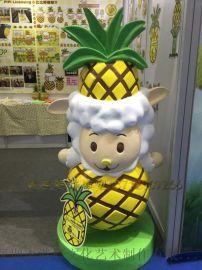 水果店品牌卡通菠萝公仔雕塑玻璃钢仿真菠萝制作