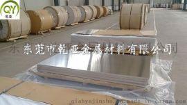 供应5083铝板 5083铝棒  5083铝排