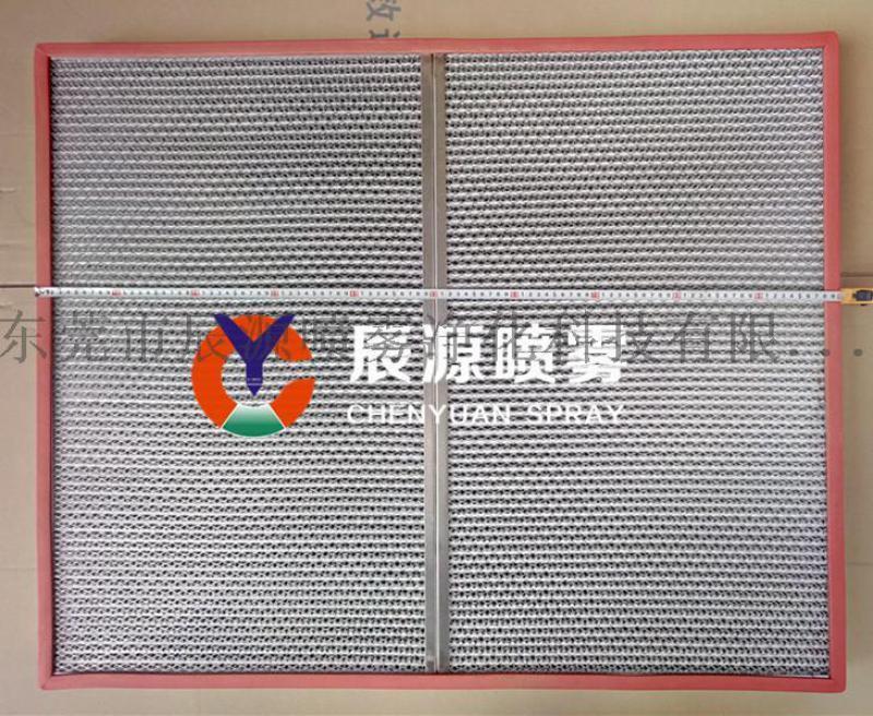 光學設備耐高溫高效過濾器廠家