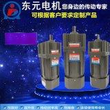 东元微型减速电机M6200-502+6GU-30K