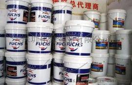 福斯供应RENOLIN液压油/工业齿轮油