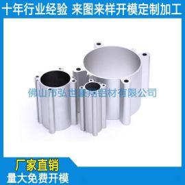 定制米字气缸铝壳,铝合金气缸管型材开模,铝缸筒加工