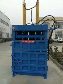 吴江废品站废纸立式液压打包机图片
