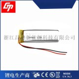聚合物电池可充电电池 尺寸可订做702080 1000mAh厂家直销