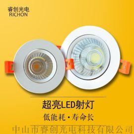睿创光电10W天花灯,开孔90mm天花灯