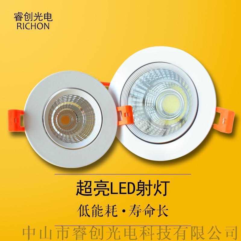 睿創光電10W天花燈,開孔90mm天花燈