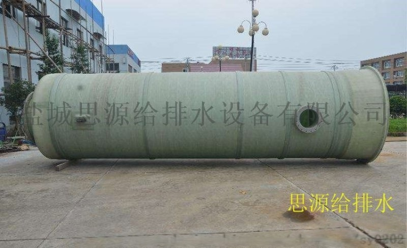 宜州玻璃鋼一體化污水提升泵站