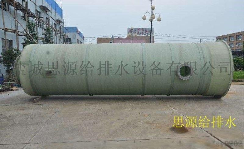 宜州玻璃钢一体化污水提升泵站
