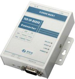 康耐德C2000 N2S1串口RS232转网口转换器(工业级)