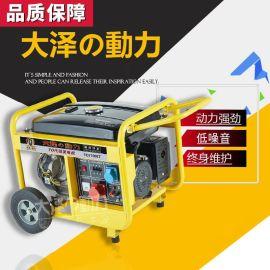大泽动力6KW汽油发电机企业用