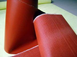 红色硅胶布蒙皮(5150)