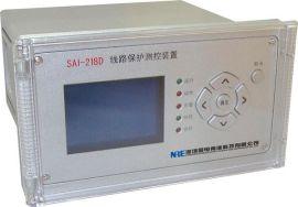 SAI-238D变压器保护测控装置