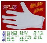 礼仪手套DW-2型