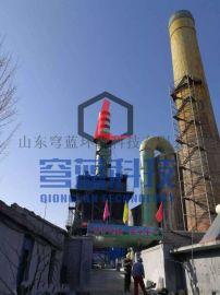 湿式脱硫塔玻璃钢阳极管设备脱硫脱硫不锈钢