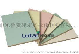 鲁泰--涂装板厂家/防火无机预涂板厂家/彩色预涂板厂家