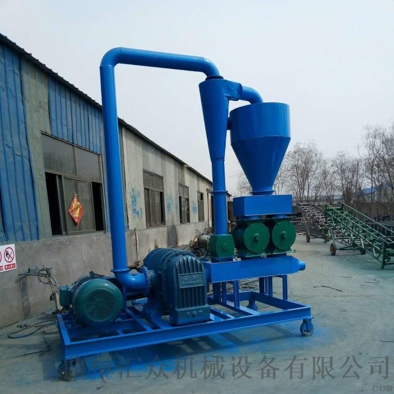 移动吸粮机厂家 封闭式输送大豆吸粮机