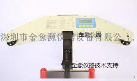 电梯绳索张力测试仪 20T钢绞线张拉力检测仪