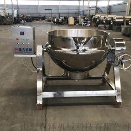 蒸汽夹层锅 中草药浓缩炼膏厂家定做夹层锅