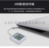 建大仁科溫溼度記錄儀— 免費軟體 USB介面