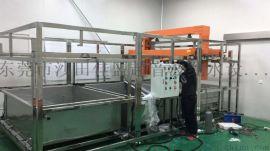 工业大型手动天车式超声波清洗设备大尺寸大功率超声波清洗机