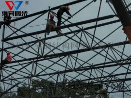 东吴网架承接高铁站钢结构网架工程金属屋面