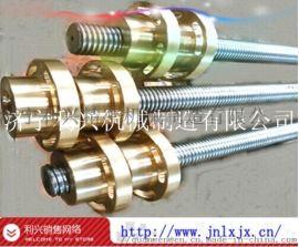 利兴机械螺杆螺母加工定制/丝杠丝母配套生产厂家