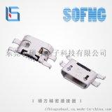 SemTime USB 硕方更专业的连接器生产厂家