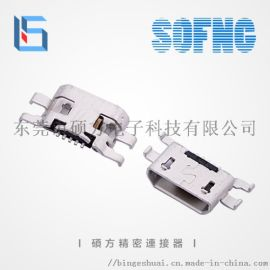 SemTime USB 硕方 专业的连接器生产厂家