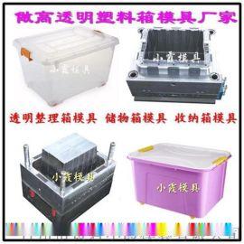 注塑储物盒模具生产厂家