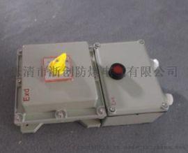铸铝材质/工程塑料材质防爆防腐漏电断路器
