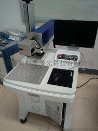 成都产品规格型号激光刻字机、成都编号、流水号激光打标机、激光打码机销售